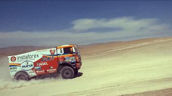 Dakar 2015: Stage 7